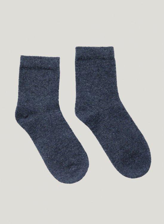 Plain Knit Short Socks